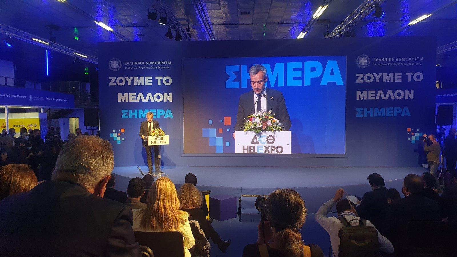 Ο Κ. Ζέρβας στα εγκαίνια της έκθεσης Beyond 4.0: Η Θεσσαλονίκη εθνικός οδηγός στον τομέα της ψηφιακής τεχνολογίας και καινοτομίας