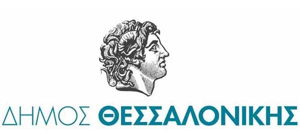 Ο Δήμαρχος Θεσσαλονίκης Κωνσταντίνος Ζέρβας ξενάγησε τον Πρέσβη των ΗΠΑ στην Ελλάδα Τζέφρι Πάιατ στον χώρο όπου διαμορφώνεται το Διεθνές Κέντρο Επιτάχυνσης Ψηφιακού Μετασχηματισμού