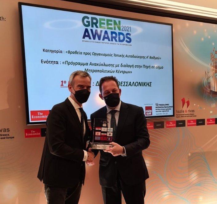 Πράσινο βραβείο για τον Δήμο Θεσσαλονίκης – Στο 26% η ανακύκλωση