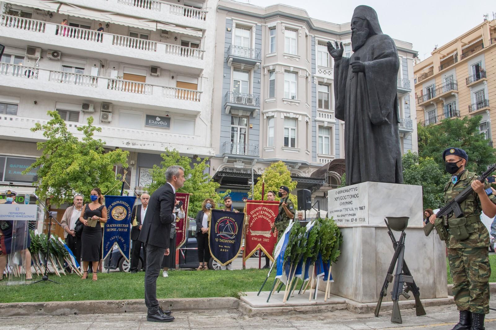 Ο Κ. Ζέρβας για την Ημέρα Εθνικής Μνήμης της Γενοκτονίας των Ελλήνων της Μικράς Ασίας: «Τιμούμε, σεβόμαστε και δεν ξεχνούμε»