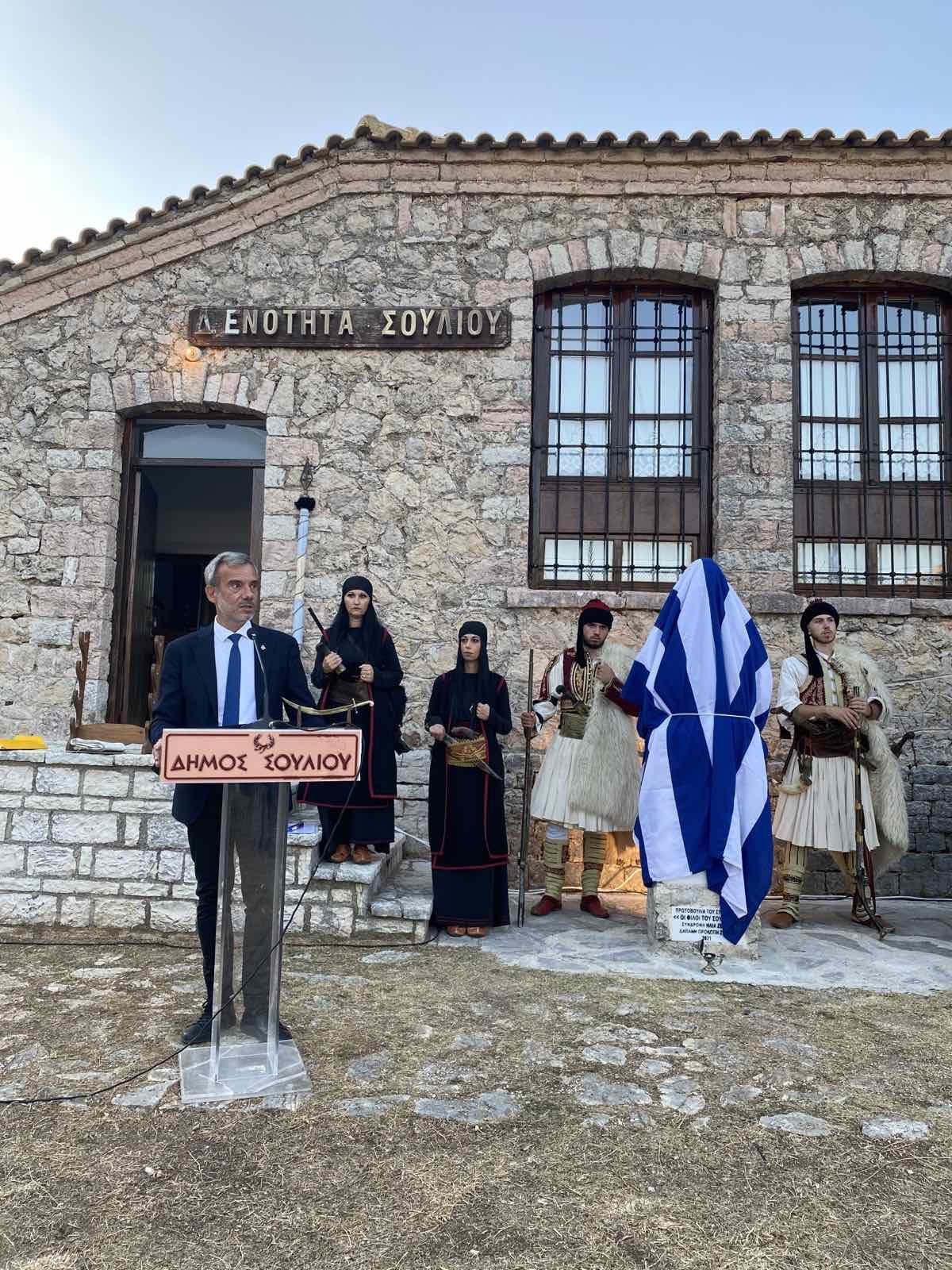 Στο αντάμωμα Σουλιωτών ο δήμαρχος Θεσσαλονίκης Κωνσταντίνος Ζέρβας