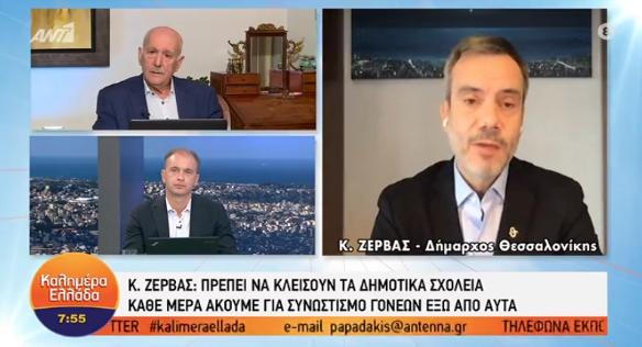 Συνέντευξη στην εκπομπή «Καλημέρα Ελλάδα» στον ΑΝΤ1
