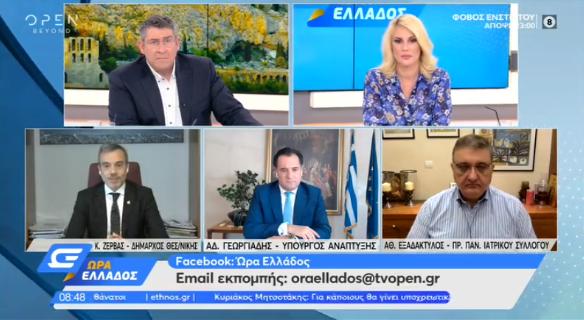 Στην εκπομπή «Ώρα Ελλάδος» στο OPEN