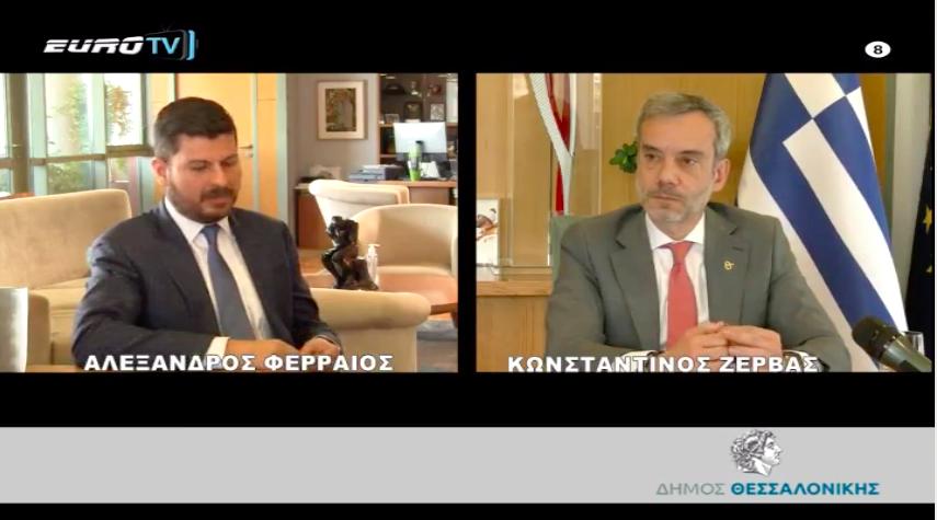 Συνέντευξη εφ' όλης της ύλης στην Euro Τηλεόραση