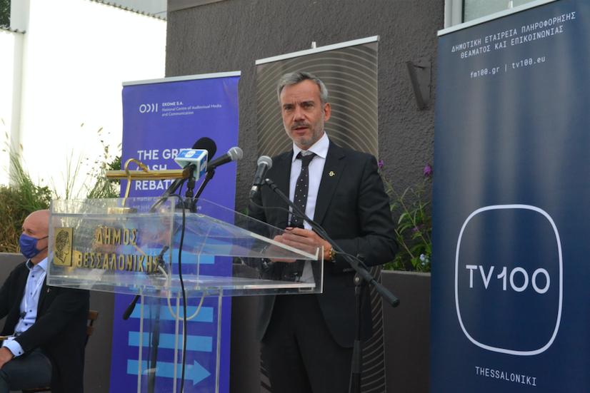 Προγραμματική σύμβαση μεταξύ ΔΕΠΘΕ και ΕΚΟΜΕ για την ψηφιοποίηση του αρχείου των δημοτικών ραδιοτηλεοπτικών μέσων
