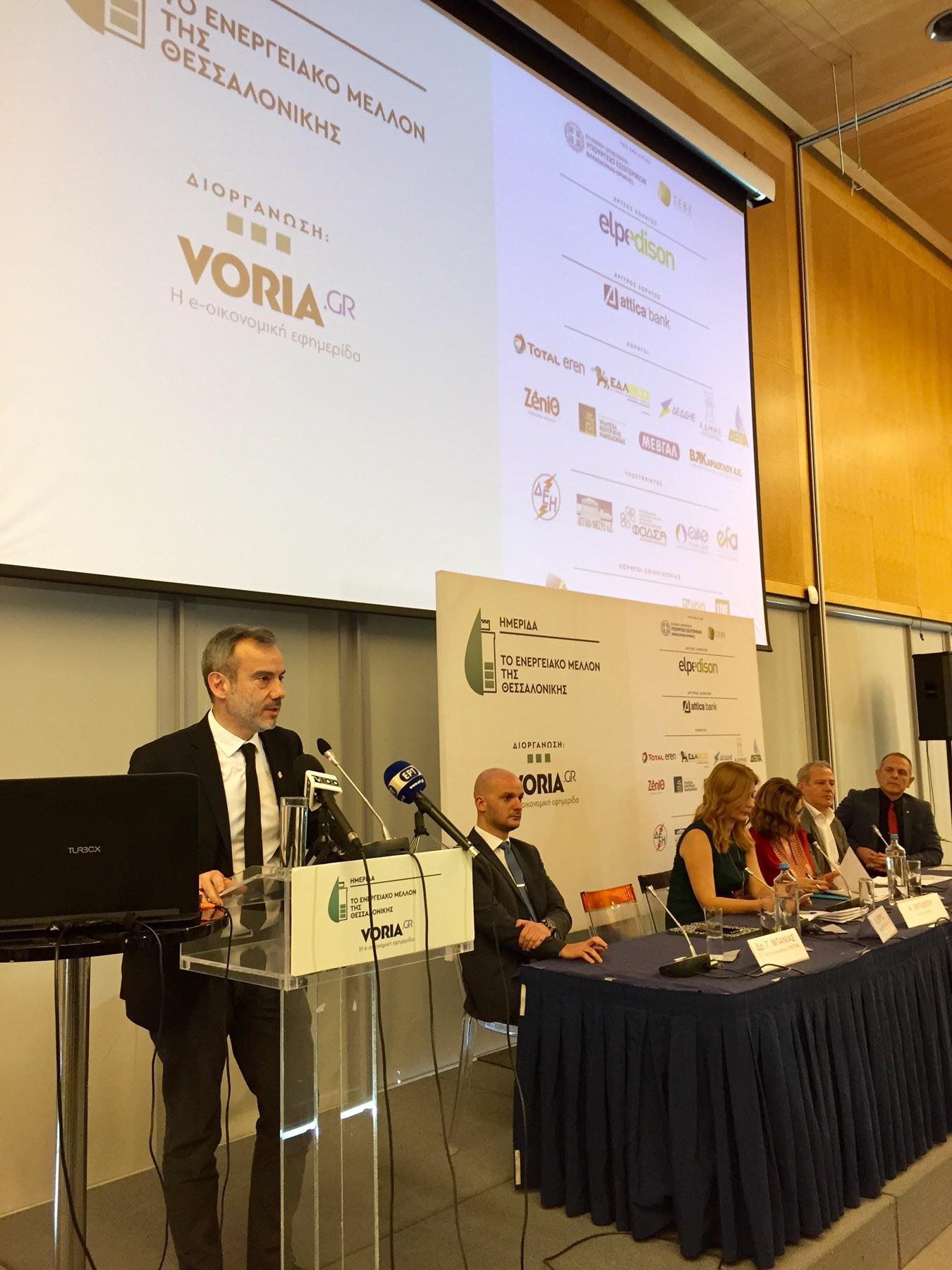 Ημερίδα VORIA – Ζέρβας: Να κάνουμε smart city τη Θεσσαλονίκη